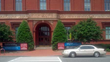Entrance to National Building Museum Photo by John J. O'Dell