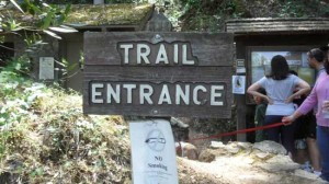 trail-entrance